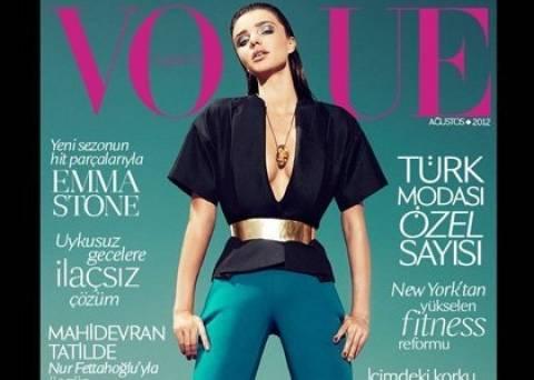 Miranda Kerr: στο εξώφυλλο της γειτονικής Vogue