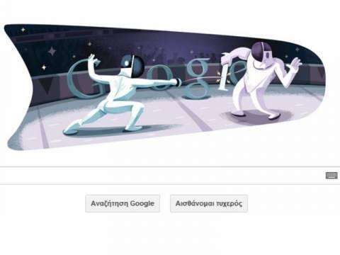 Λονδίνο 2012, ξιφασκία στο σημερινό logo της Google