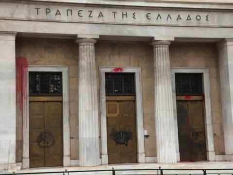 Έλληνες έβγαλαν έξω εκατομμύρια και δήλωναν μέσα «ψίχουλα»