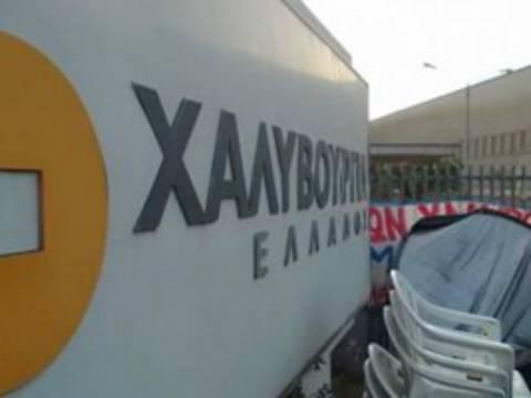 Ένταση στην Χαλυβουργία – Νέο κυκλοφοριακό χάος