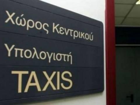 ΤΩΡΑ: «Έπεσε» το Taxisnet