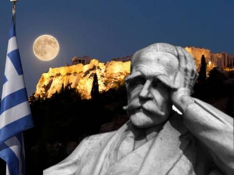 Αυτοί που θέλουν την Ελλάδα στην κόλαση, ας το σκεφτούν διπλά