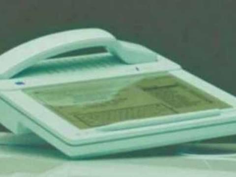 Αυτό είναι το πρώτο iphone!
