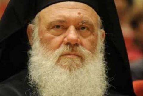 Αρχιεπίσκοπος:«Ας φέρουν πίσω τα κλεμμένα και κάνουμε τον λογαριασμό»