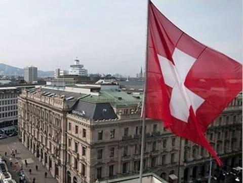 Στο στόχαστρο οι καταθέσεις στην Ελβετία από το Υπ.Οικονομικών