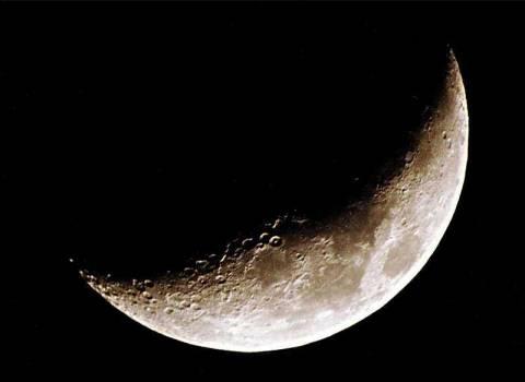 Κίνα: Αποστολή στη Σελήνη