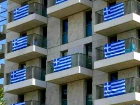 Το Ολυμπιακό χωριό γέμισε ελληνικές σημαίες