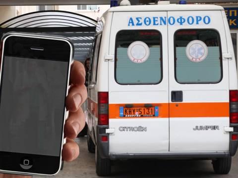 Θρίλερ: Θα καρφώσει τον «δράκο» της Πάρου το κινητό της 15χρονης;