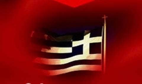 Καρδινάλιος της Αυστρίας: «Είμαστε όλοι Έλληνες»