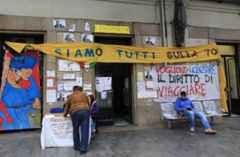 Νέο ρεκόρ ανεργίας στην Ιταλία