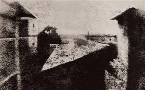 Δείτε την πρώτη φωτογραφία στον κόσμο