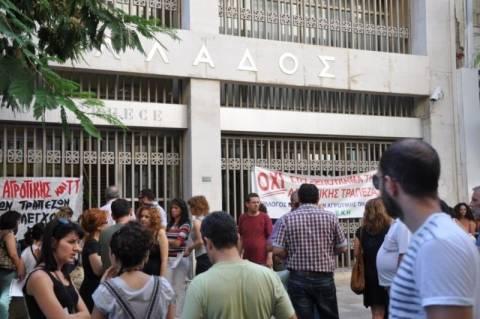 Αποκλεισμός της ΤτΕ στο Ηράκλειο από απεργούς