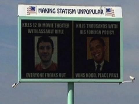 Ο Ομπάμα και ο δολοφόνος