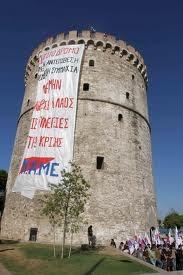 Η ιστορία του Λευκού Πύργου (pics)