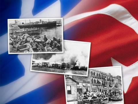 Οι Μουσουλμάνοι της Θράκης ζητούν να ξαναγραφτεί η ελληνική ιστορία