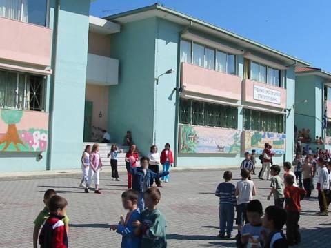 Ενίσχυση 300 ευρώ σε μαθητές δημοτικού και γυμνασίου