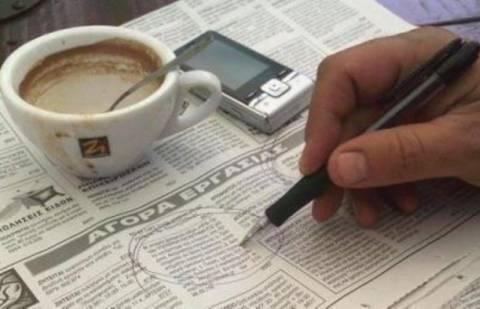 Στο 10,5% η ανεργία στην Κύπρο