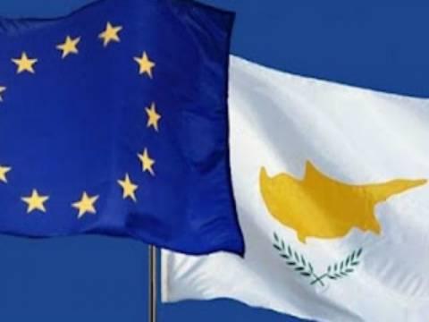 Έρχεται το πρώτο μνημόνιο για την Κύπρο
