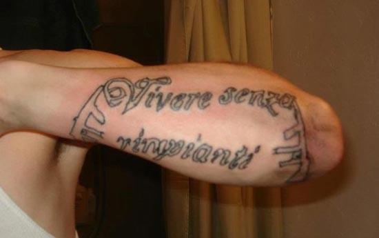 Ίσως ο χειρότερος τατουατζής του κόσμου (pics)