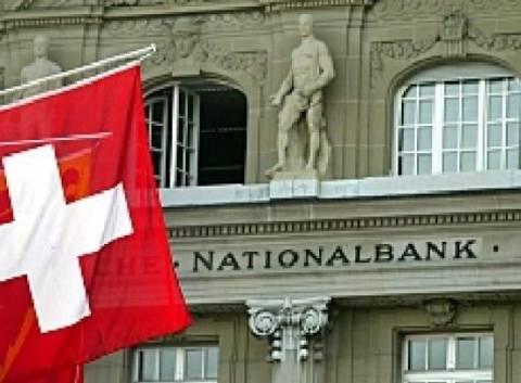 Πρόσθετο πρωτόκολλο με Ελβετία για αποφυγή διπλής φορολογίας