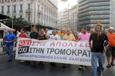 Αντίδραση και του ΣΥΡΙΖΑ για τις νέες απολύσεις στην Χαλυβουργία