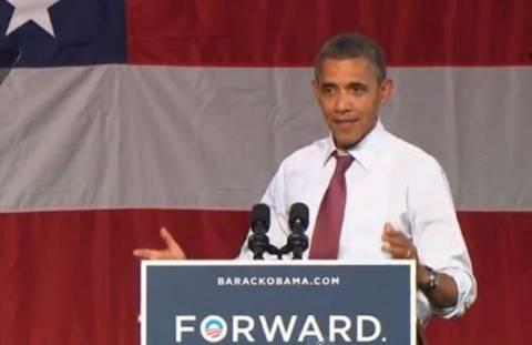 Βίντεο: Τραγούδησαν στον Ομπάμα για τα γενέθλιά του