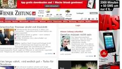 Αυστρία: Οι λαϊκιστές της Γερμανίας ρίχνουν το φταίξιμο στην Ελλάδα
