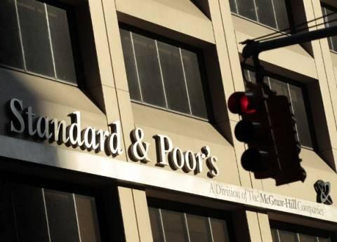 Την υποβάθμιση 15 ιταλικών τραπεζών ανακοίνωσε η S&P