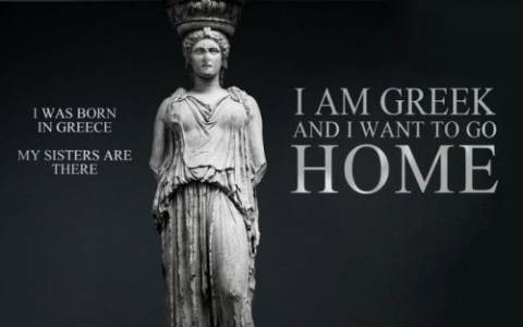 «Είμαι Ελληνίδα και θέλω να επιστρέψω στη Γη μου!» (vid)