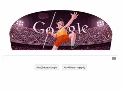Ακόντιο στο σημερινό doodle της Google