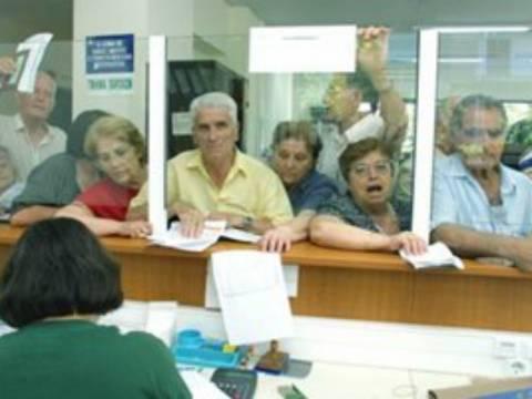 Σήμερα το επίδομα αδείας στους συνταξιούχους του ΟΑΕΕ