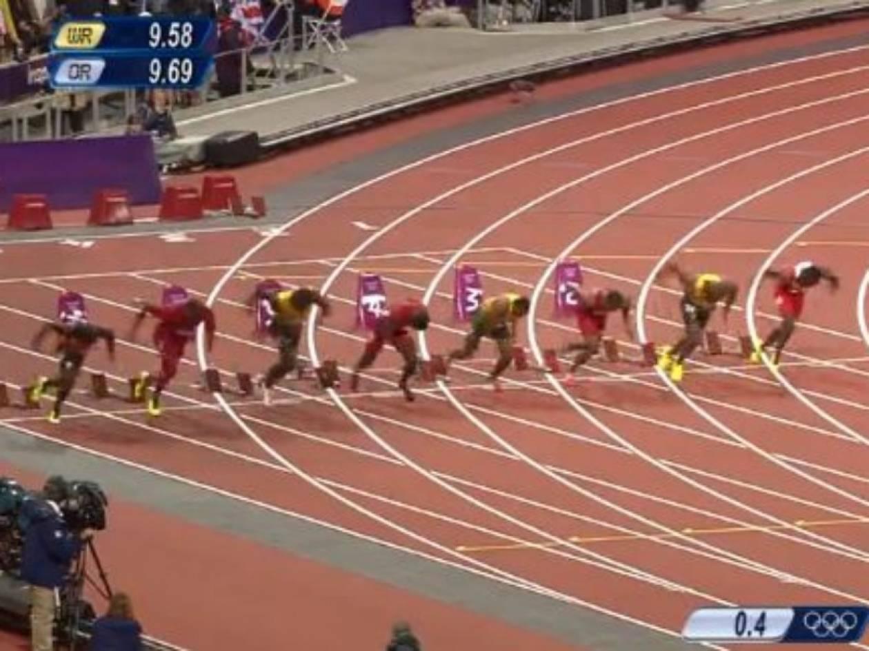 Ολυμπιακοί Αγώνες 2012: Πέταξε μπουκάλι στην εκκίνηση των 100 μέτρων