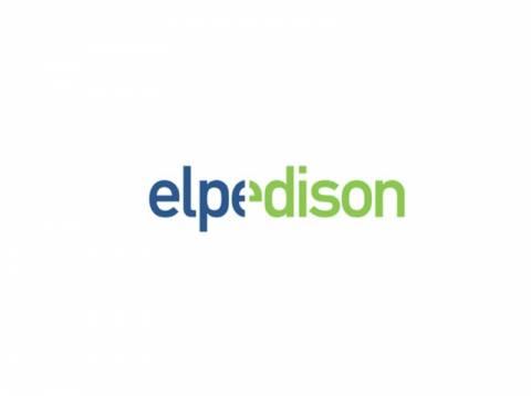 ELPEDISON: Ο πρώτος ανεξάρτητος παραγωγός ηλεκτρικής ενέργειας