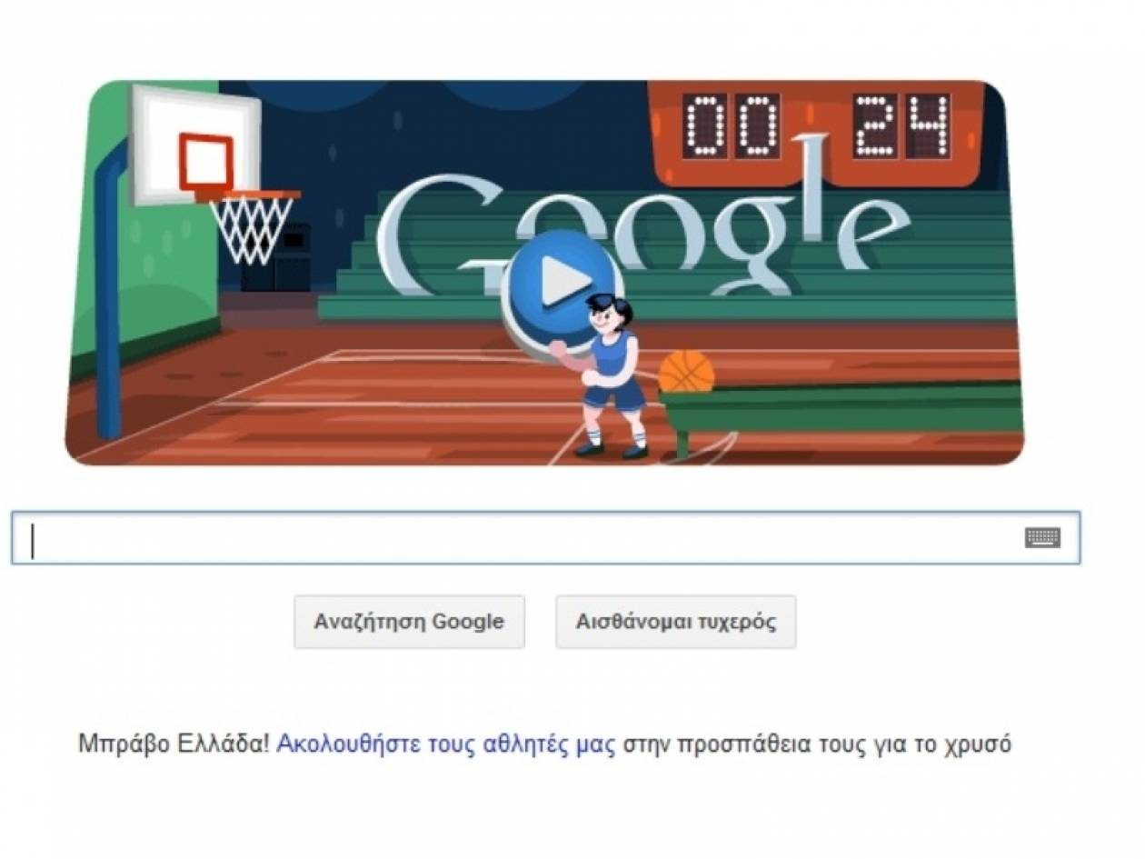 dfc42e266c6 Παίξε μπάσκετ στο Doodle της Google - Newsbomb