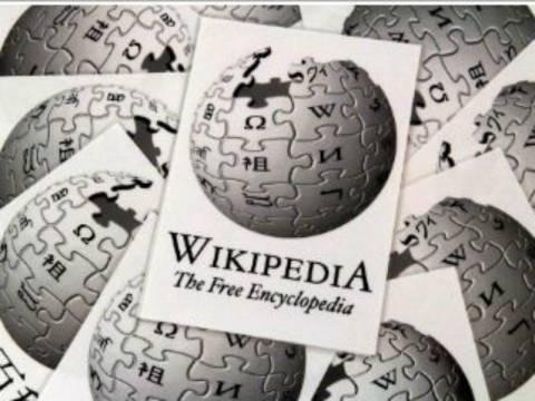 «Έπεσε» για δύο ώρες η Wikipedia