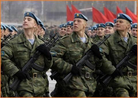 Στέλνει ...μηνύματα η Ρωσία με την μεγαλύτερη άσκηση των εποχών