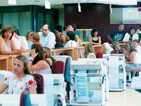 Κλειδώνει η εφεδρεία για 45.000 δημοσίους υπαλλήλους