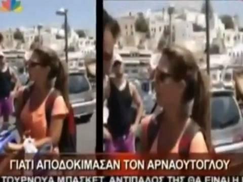 Αρναούτογλου σε Ναξιώτη: «Άντε μην σου ρίξω καμιά κουτουλιά» (vid)