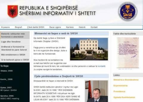 Αλβανία: Αντικαταστάθηκε ο αρχηγός της υπηρεσίας πληροφοριών