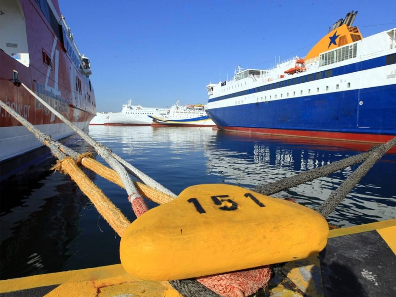 Αυξημένη η κίνηση σήμερα στο λιμάνι του Πειραιά