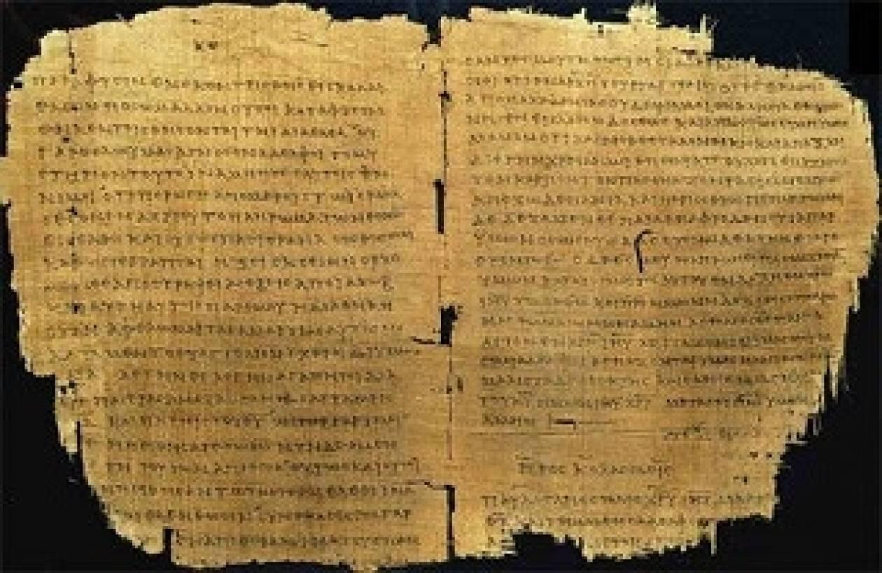 που χρονολογούνται από αιγυπτιακά λογοτεχνικά κείμενα