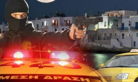 Πάρος: Συνεχίζονται οι έρευνες για τον δολοφόνο του άτυχου ταξιτζή!