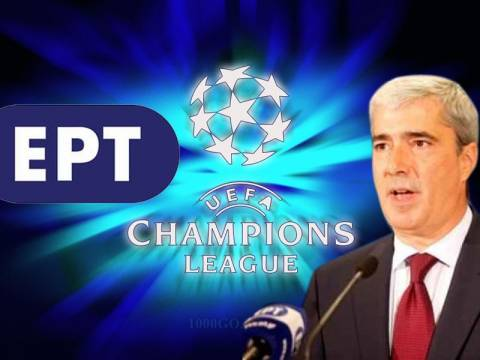Στον αέρα η μετάδοση του Champions League