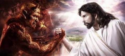 Πώς θα ήταν ένας κόσμος σατανικά πλασμένος;