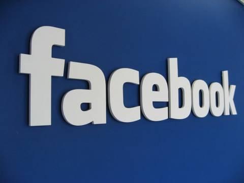 Απίθανη φωτό: Αυτό είναι πραγματικά το Facebook