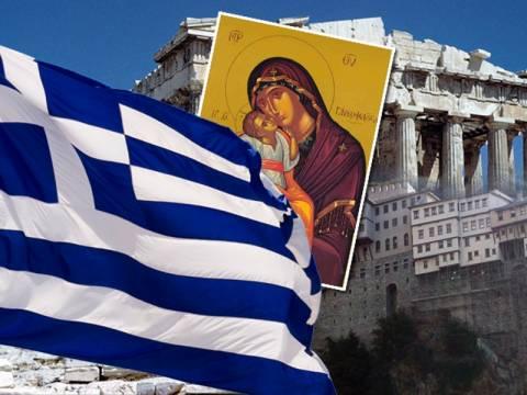 Η Ελλάδα έχει στρατηγό!