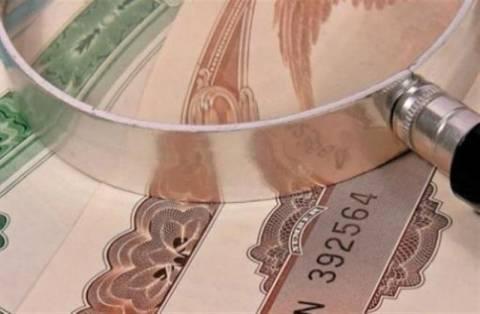 ΟΔΔΗΧ: Άντληση 4,062 δισ. ευρώ με επιτόκιο 4,43%