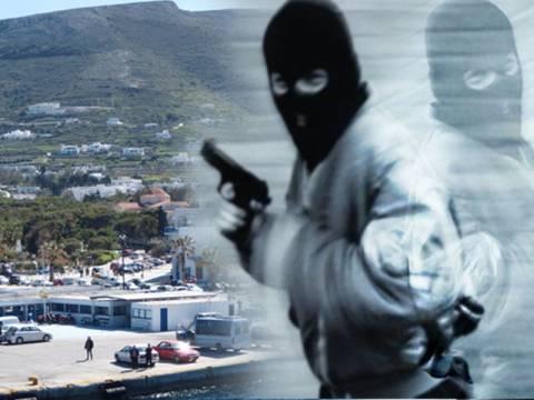 Ληστεία Πάρος: Εξετάζουν εμπλοκή των δραστών σε παλαιότερες ληστείες