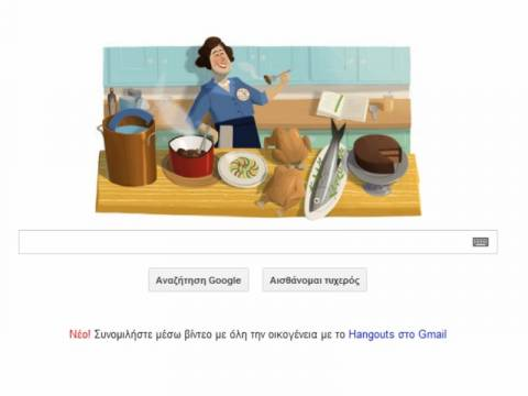 Τζούλια Τσάιλντ: Τα 100α γενέθλια της σεφ στην Google!