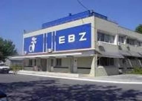 ΕΒΖ: 373 θέσεις εποχικού προσωπικού